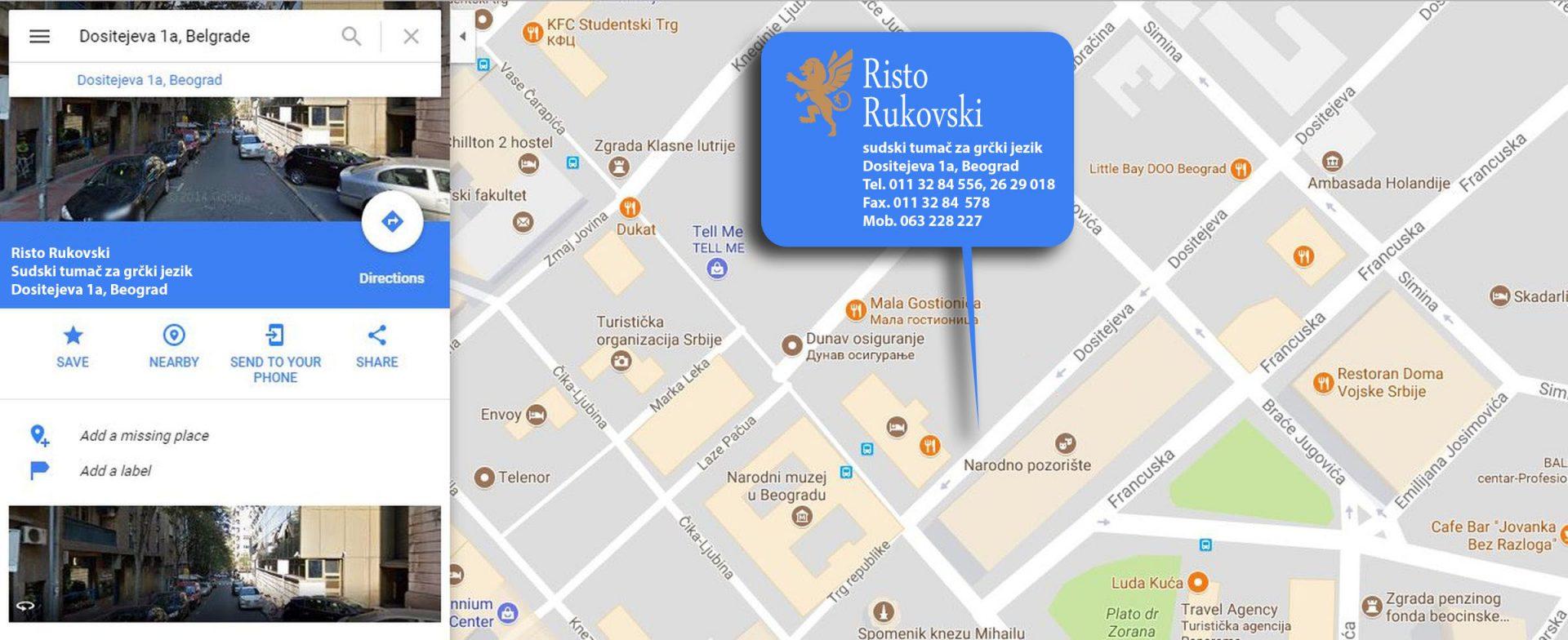 Dositejeva1a_google_mapa